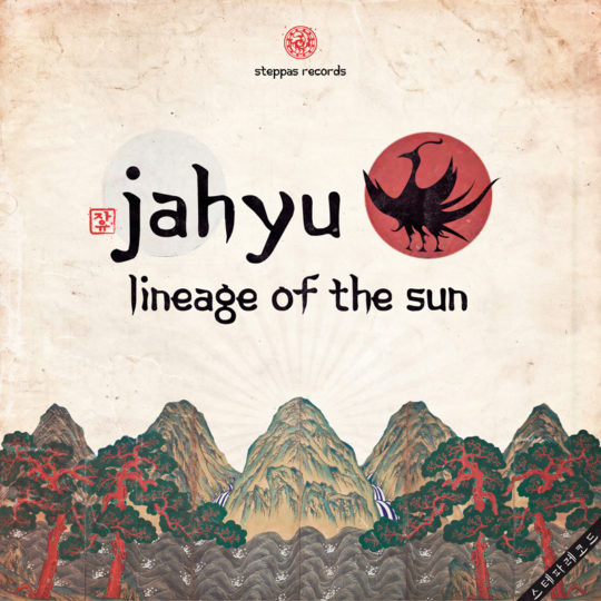 JahYu-Lineage-Of-The-Sun-800x800